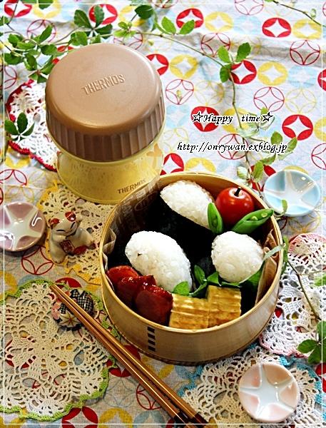 おむすびと豚汁弁当と今週の作りおき♪_f0348032_17541069.jpg