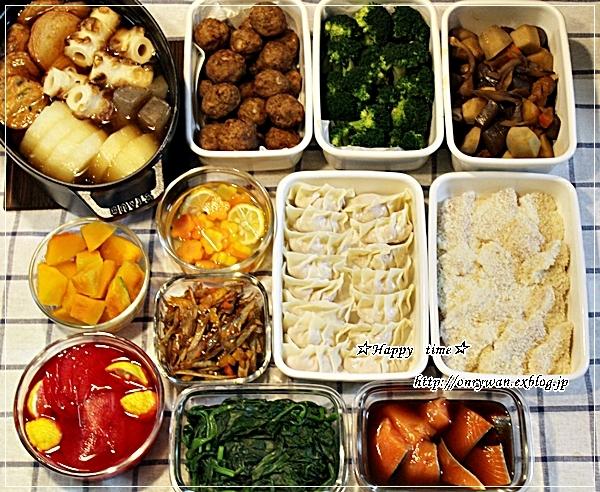 おむすびと豚汁弁当と今週の作りおき♪_f0348032_17542353.jpg