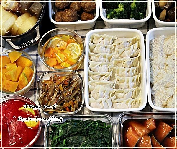 おむすびと豚汁弁当と今週の作りおき♪_f0348032_17552090.jpg