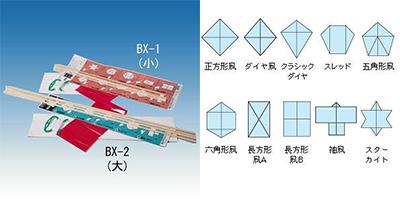 凧 手作り 凧の簡単な作り方!よく飛ぶ凧が折り紙やコピー用紙で作れるよ!