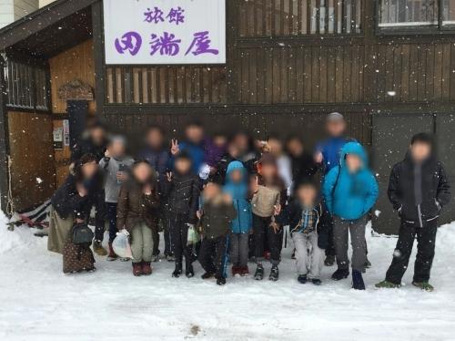 スキーin 田端屋_e0123469_22081139.jpg