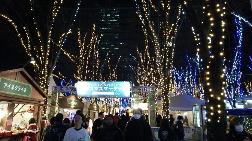 けやきひろばイルミネーション-クリスマスマーケット-_e0199780_09492726.jpg