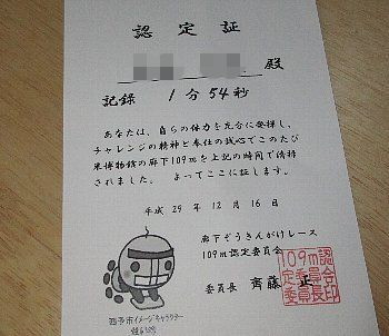 f0003283_19114756.jpg