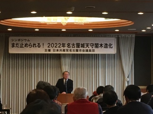 元大阪城館長「耐震改修した大阪城はあと100年はもつ」_d0011701_15010767.jpg