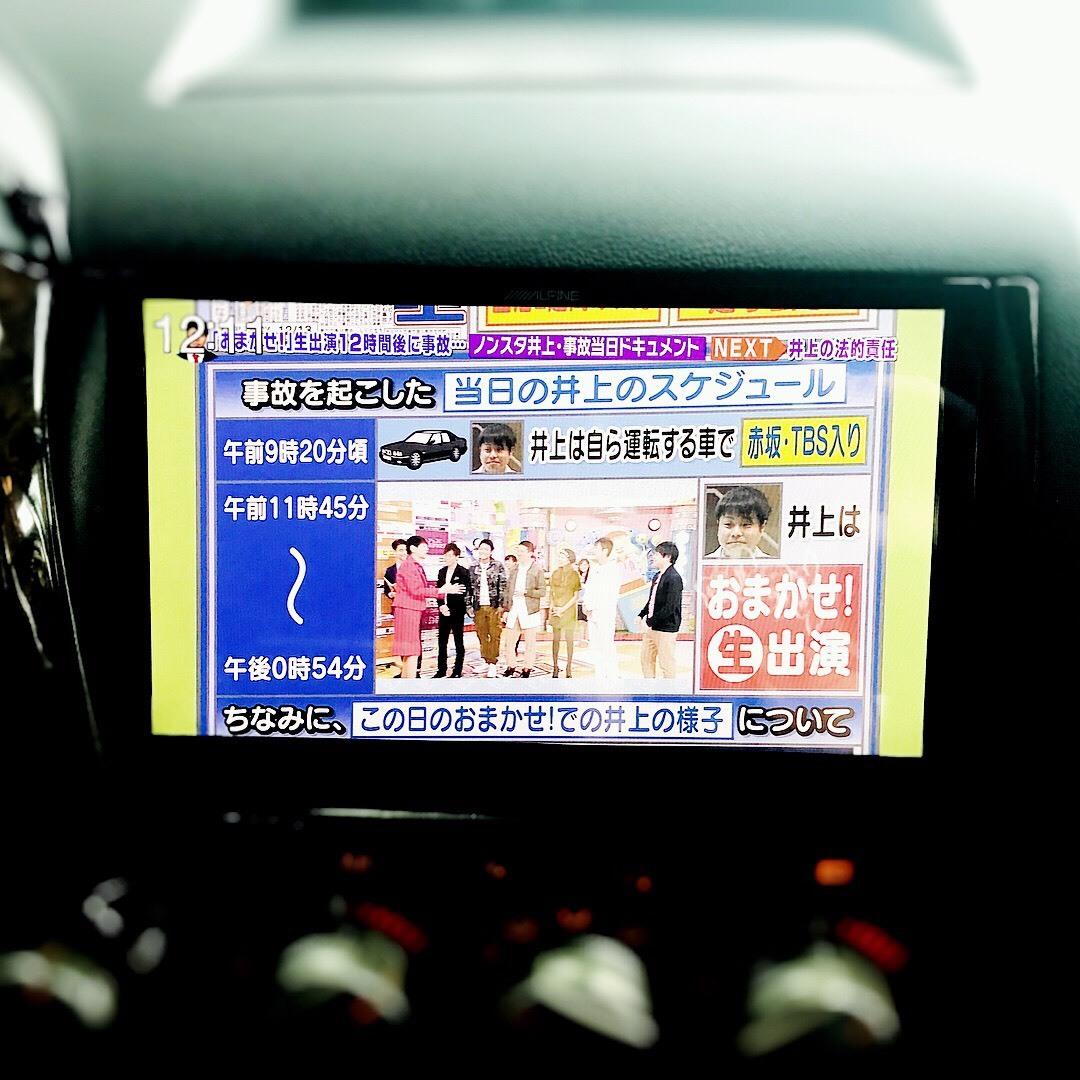 12月18日(月)トミーベース カスタムブログ☆新在庫車にタンドラが仲間入り☆_b0127002_11311230.jpg