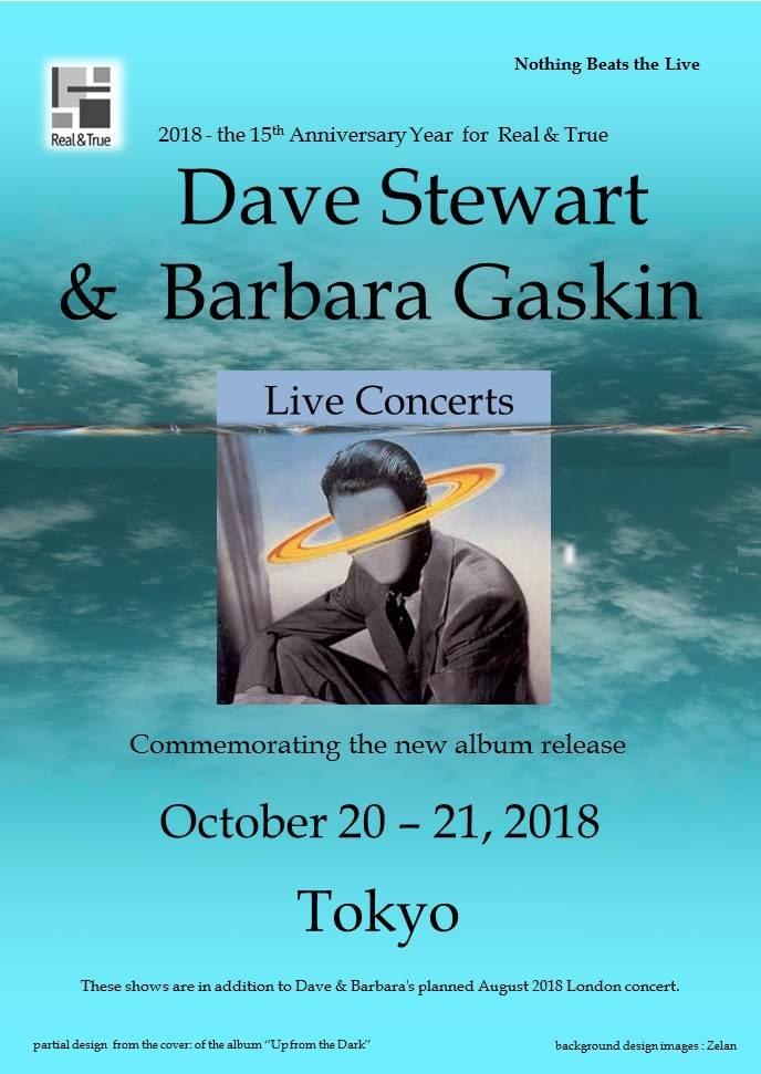 Dave Stewart & Barbara Gaskin (デイヴ・スチュワート & バーバラ・ガスキン)2018公演_e0081206_2101099.jpg