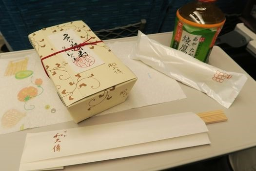 和久傳 堺町店 茶菓席と炙り鯖寿司_c0134734_18245724.jpg