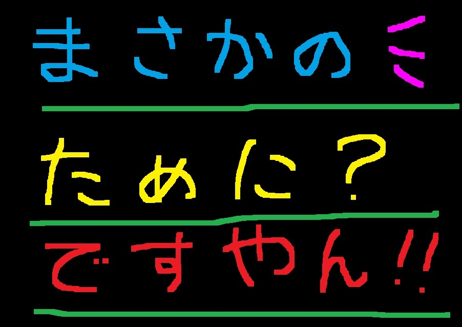f0056935_19503548.jpg