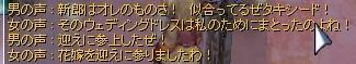 d0067837_02101162.jpg