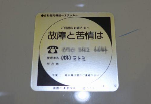 b0367657_21244261.jpg