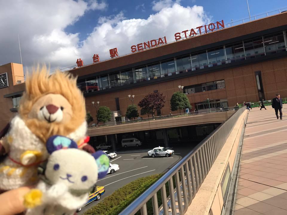 ふるさと仙台での素晴らしい日々、たくさんのありがとう 〜part1:仙台への道のり編_c0186460_08103535.jpg