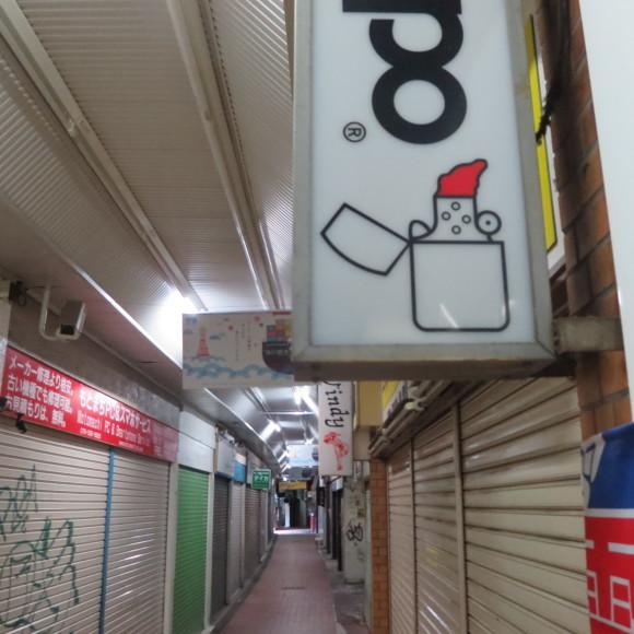 神戸元町ドリアを探す旅 神戸市_c0001670_20153468.jpg