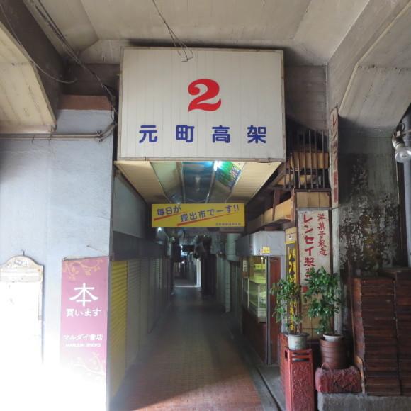 神戸元町ドリアを探す旅 神戸市_c0001670_20154679.jpg