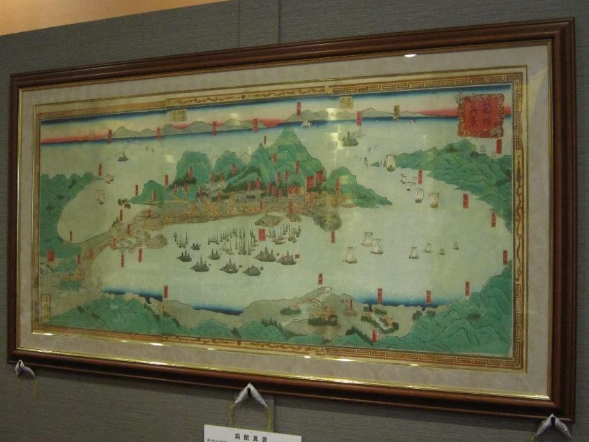 コラムリレー(第92回) 北海道命名150年にちなんで_f0228071_11314694.jpg