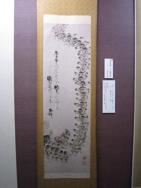 コラムリレー(第92回) 北海道命名150年にちなんで_f0228071_11432013.jpg
