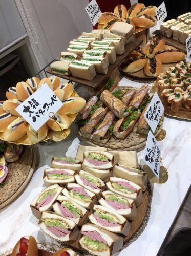 パンコーディネーター協会10周年記念、サンドイッチ提案本出版へ_f0329586_15551844.jpg