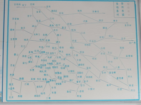5日目:多依村→新街鎮→昆明_a0207588_22075774.jpg