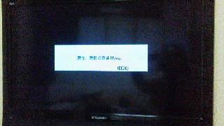 f0016892_6595132.jpg