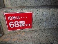 f0079996_17291260.jpg
