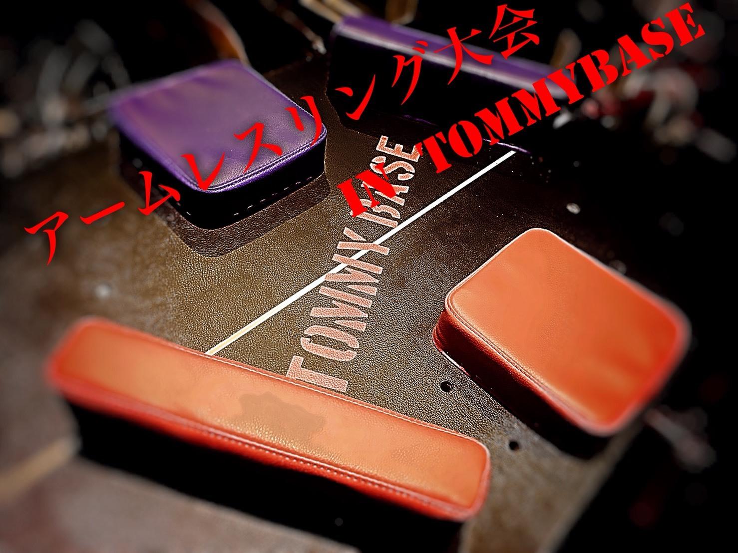 12月23日(土)トミーベース カスタムブログ☆腕相撲特別編!!_b0127002_12231198.jpg
