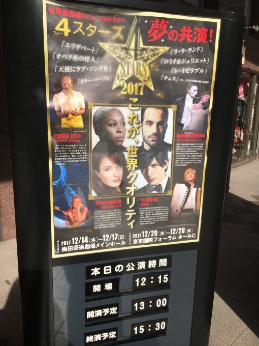 『4Stars 2017』_a0100706_00170893.jpg