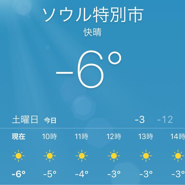 冬のソウルに持って行くもの覚書き_d0285416_14121119.jpg
