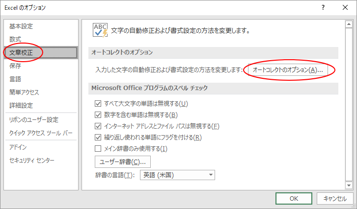 テーブルで列や行を追加しても自動拡張されない_a0030830_15361838.png