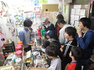 昇太さんがやってきた!12月23日10:55 静岡朝日テレビ_d0180132_13064264.jpg