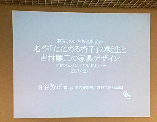 c0019551_20154301.jpg