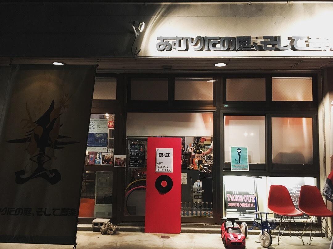 2017.12.15-17 石垣島3days ~day2-3 市街地食べ呑み編~_b0219778_23253044.jpg
