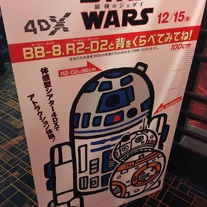 STAR WARS_f0202682_19063837.jpg