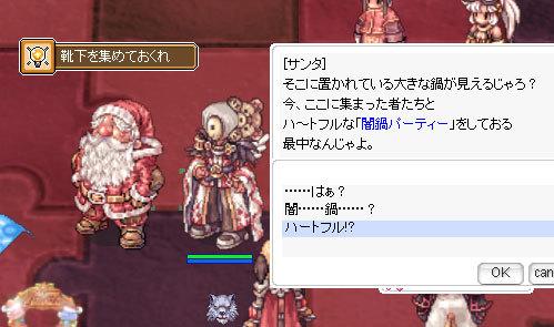 f0149798_03240987.jpg