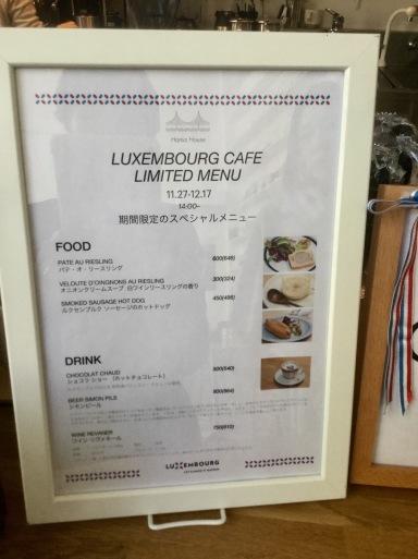 Luxembourg Cafe_b0210699_03445460.jpeg