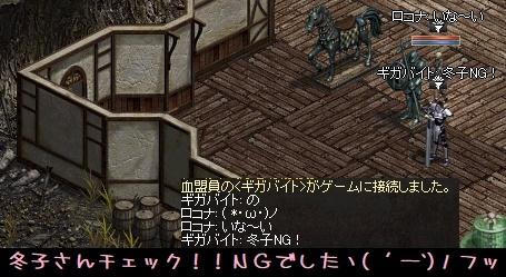 f0072010_01395358.jpg