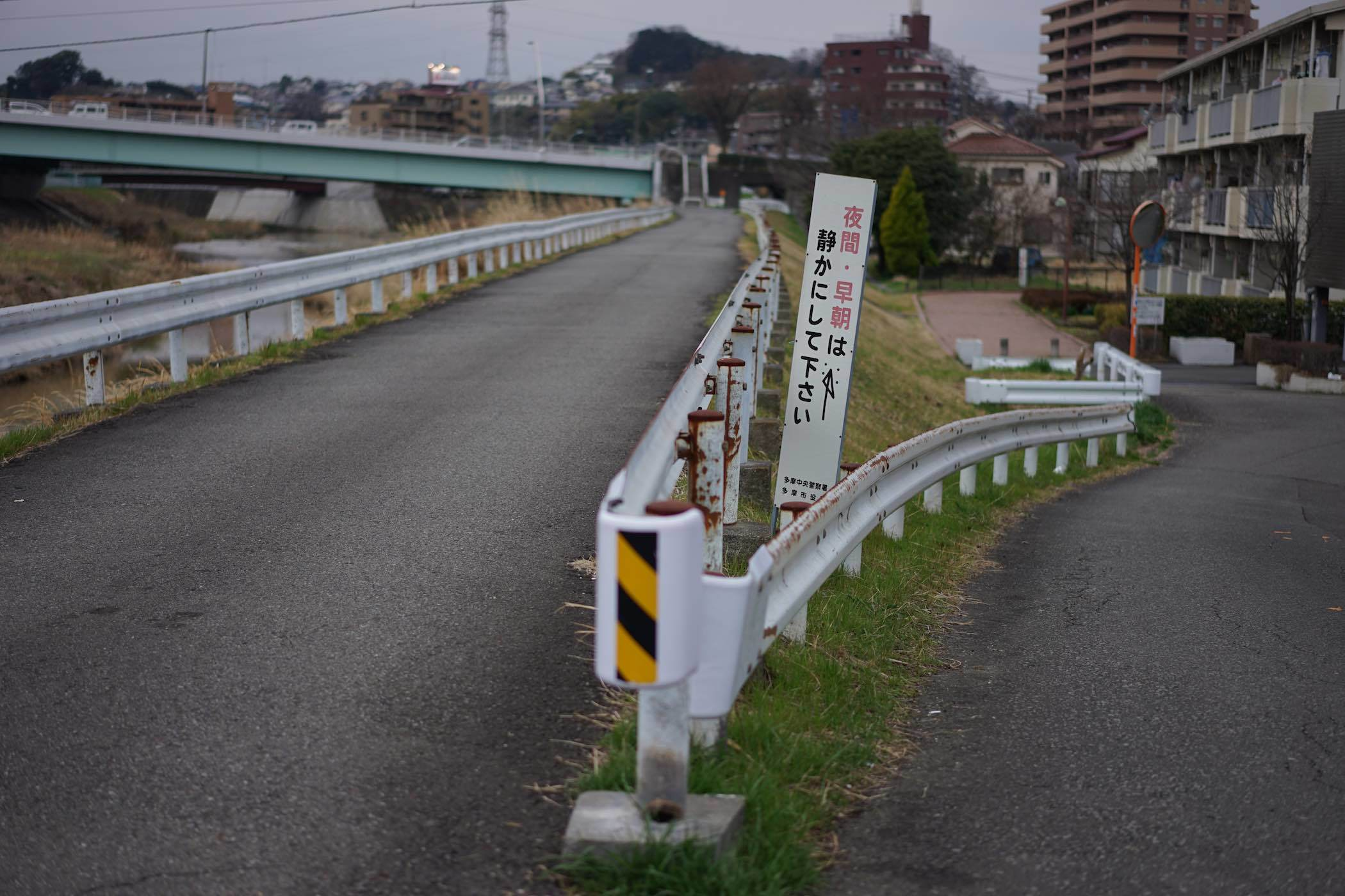 聖蹟桜ケ丘スナップ その53_b0360240_20594697.jpg