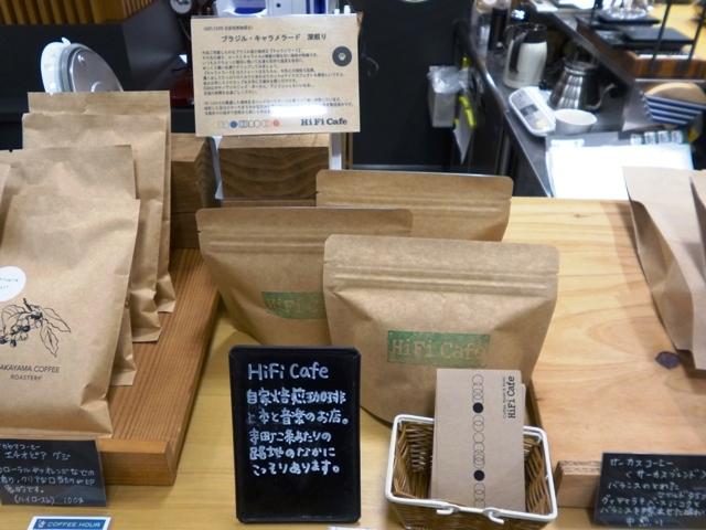 クリスマスに珈琲豆を贈ろう_e0230141_19565920.jpg