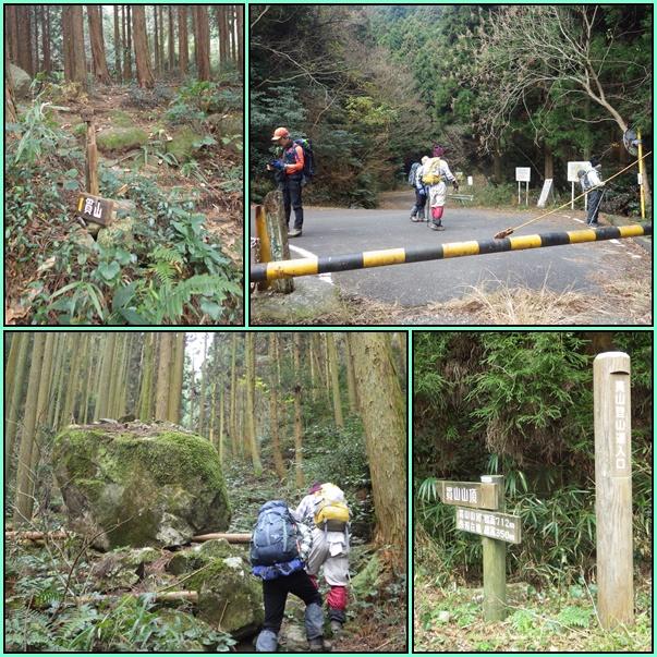 上貫から貫山コースを歩く_e0164643_16392079.jpg