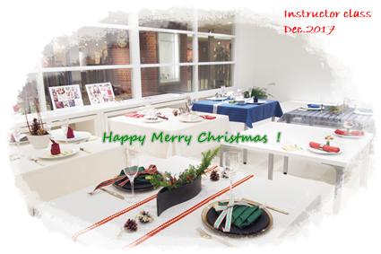 クリスマステーブルをおしゃれに格上げ♪  ~インストラクタークラス_d0217944_22482726.png
