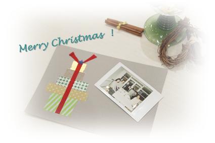 クリスマステーブルをおしゃれに格上げ♪  ~インストラクタークラス_d0217944_23300350.png