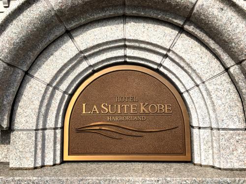 ホテル ラ・スイート神戸ハーバーランド_e0292546_08182962.jpg