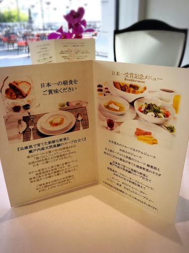 ホテル ラ・スイート神戸ハーバーランド_e0292546_08214362.jpg