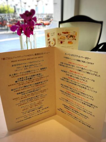 ホテル ラ・スイート神戸ハーバーランド_e0292546_08214504.jpg