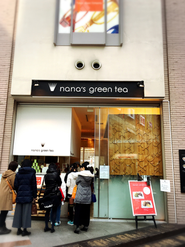 nana\'s green tea ハーバーランドumie店_e0292546_20531167.jpg