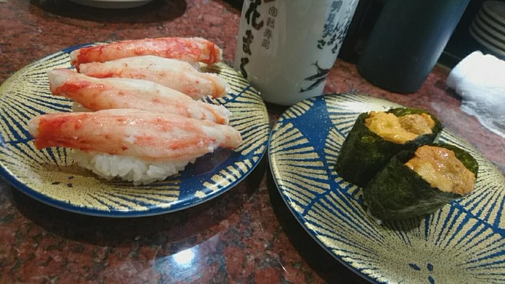 花まる寿司キラリス函館_b0106766_19235490.jpg