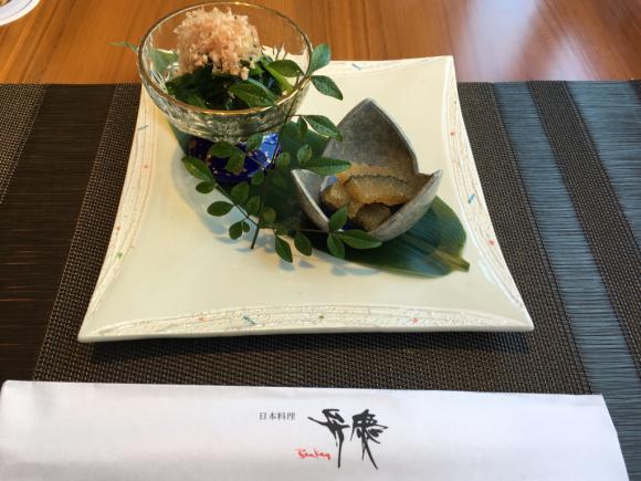 ホテル・日航大阪 日本料理弁慶_d0339676_14045469.jpg