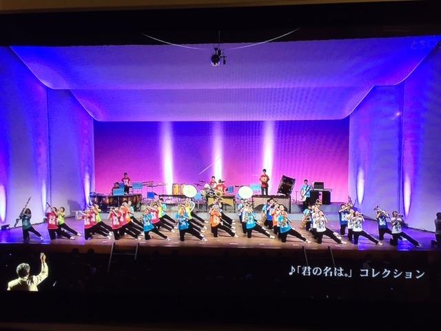 SPECIAL FULL COURSE! 第12回定期演奏会 石橋高校吹奏楽部_b0187479_12403210.jpg