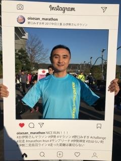 2017お伊勢さんマラソン_c0215194_22555505.jpg