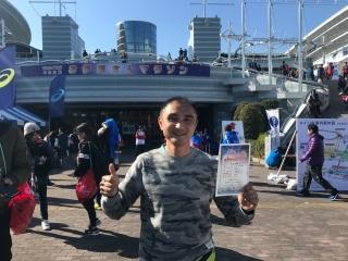 2017お伊勢さんマラソン_c0215194_22562765.jpg