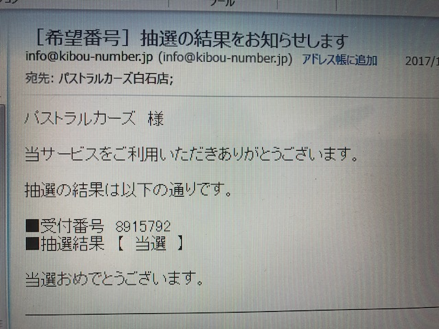 c0161601_11184351.jpg
