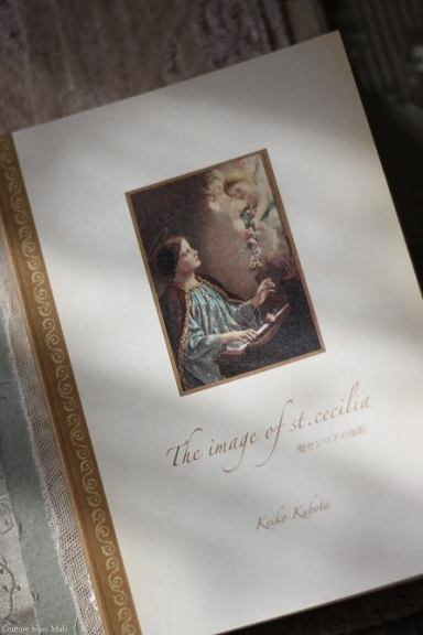 The image of St. Cecilia_c0203401_03462512.jpg